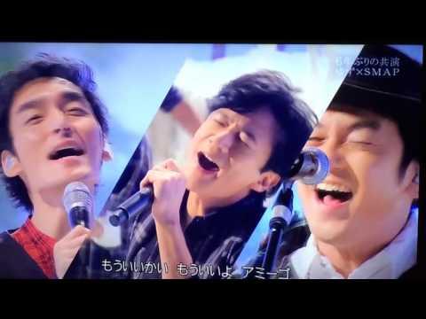 2015-10-12 SMAP×SMAP ゆず 虹 OLA!! トーク - YouTube