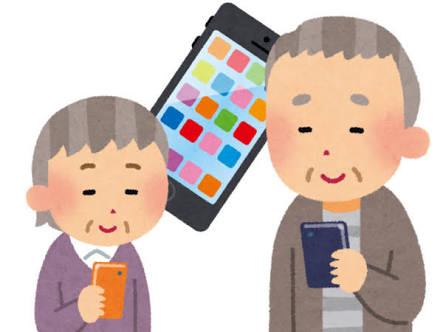 離れて暮らす親の携帯電話・スマホ事情