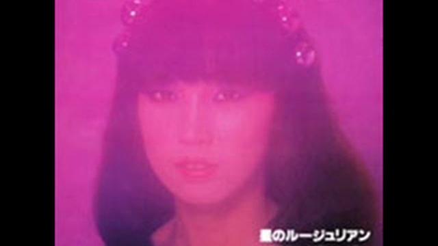 松任谷由実 (Yumi Matsutôya) - 星のルージュリアン смотреть онлайн видео от  Sonate64 в хорошем качестве.