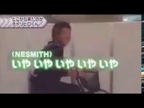 EXILE TAKAHIRO チャリ登場 - YouTube