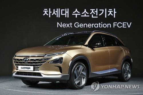 現代自が次世代FCV公開 エコカーでトヨタに次ぐ2位目指す