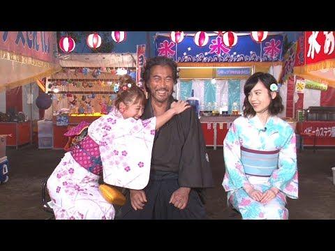 役所広司&島崎遥香、鈴木奈々のテンションに困惑 - YouTube