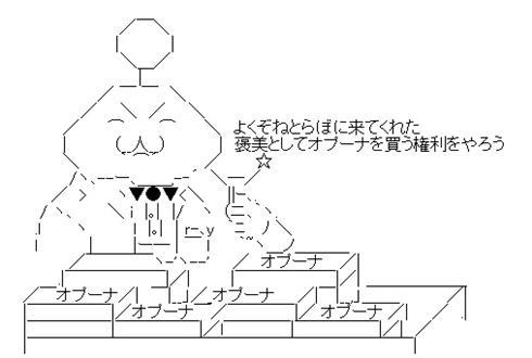 """""""ネット開設すれば任天堂Switchが買える""""…ヤマダ電機が不適切な説明で謝罪"""