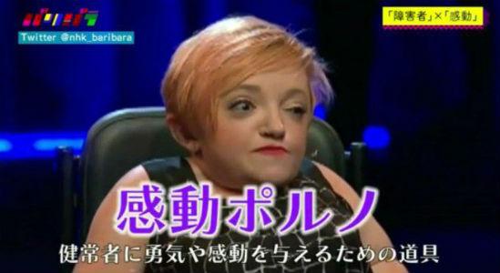 イモトアヤコ、『24時間テレビ』で義足の少女と3180mの槍ヶ岳登頂に挑戦