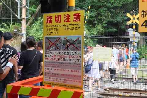 芸能人「線路侵入」の踏切、かえって観光名所化? 撮影相次ぎ、警察「絶対にやめて」 - 弁護士ドットコム