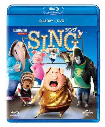 ヒット曲満載のミュージカルコメディ『SING/シング』が2017年度洋画アニメ2作目のBD総合首位獲得 - music.jpニュース