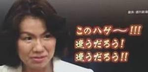 不倫疑惑の宮迫博之 夫人激怒…自宅を追い出され、仕事場でも言葉少な