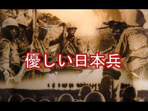 【大和魂】インパールの優しい日本兵「逃げ道教えてくれた」インド人の古老語る! - YouTube