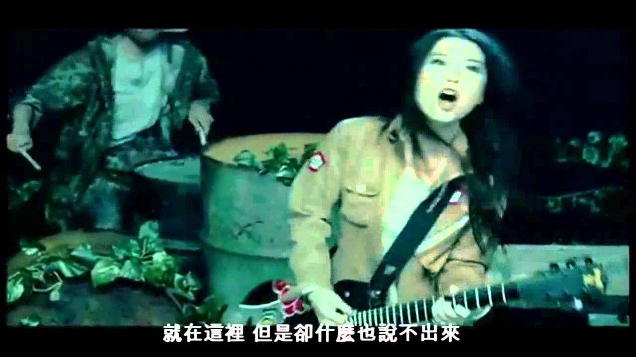 天野月子 - 人形 (中文字幕) - YouTube