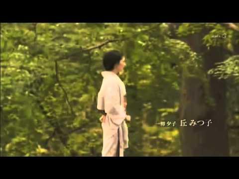 京都慕情 - YouTube