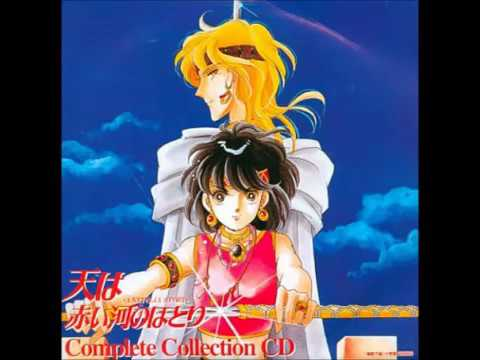 Complete Collection CD - YouTube