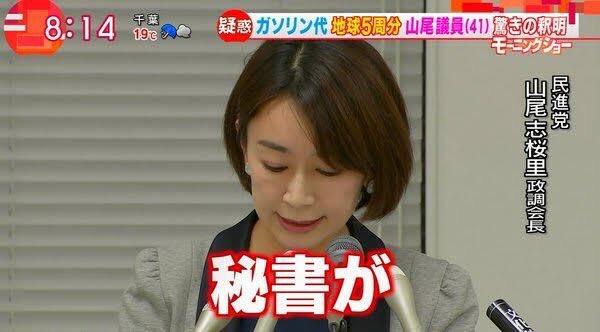 今井絵理子議員に公選法違反の疑惑が発覚 親しい議員にビール券配布か