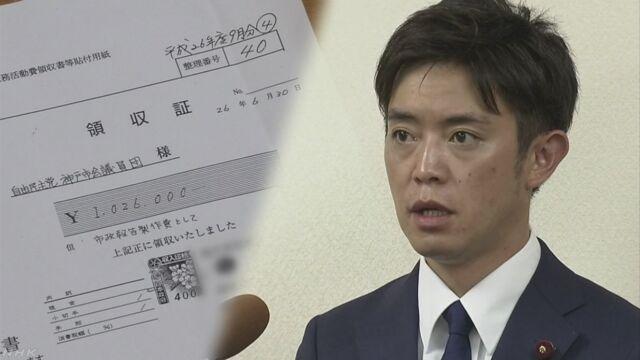 神戸 橋本市議が辞職の意向 政務活動費の不正疑惑受け | NHKニュース