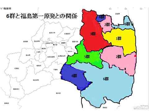 福島の小児甲状腺がん増加はスクリーニング効果でなく、放射線被曝による(NEWS No.464 p02)