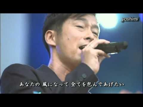 永遠に ゴスペラーズ with 桜井和寿 Bank Band ap bank 12 LIVE - YouTube