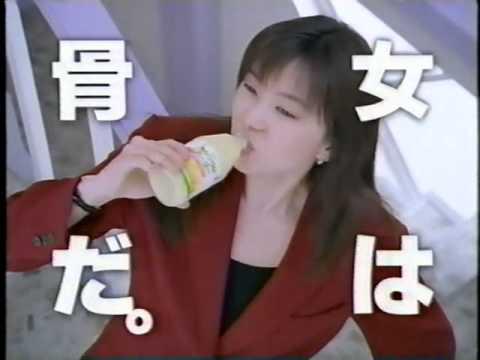 Takara カルシウムパーラー 山口智子 - YouTube