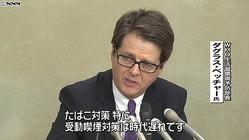 日本の受動喫煙対策にWHOが苦言「時代遅れだ」