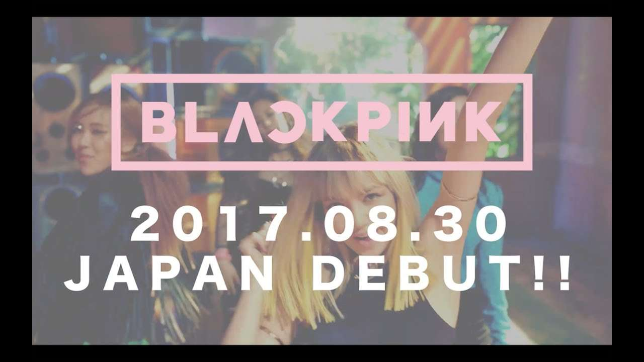 BLACKPINK - BOOMBAYAH (JP Ver.) M/V - YouTube