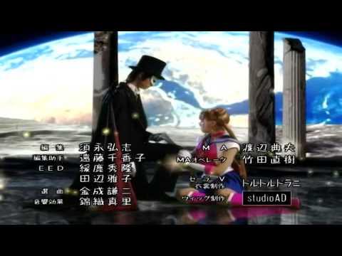 実写版 美少女戦士セーラームーン 主題歌 - YouTube