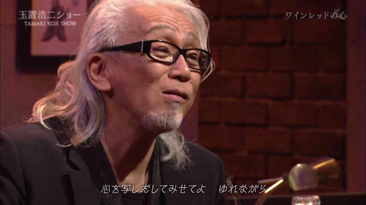 玉置浩二ショー Bar KOJI 安全地帯 - YouTube