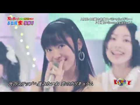 AKB48 前世紀の最強メンバー - YouTube
