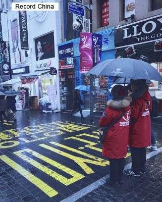 韓国を訪れる旅行客が減少 「あなたが外国人だったら韓国に来たいか?」 - ライブドアニュース