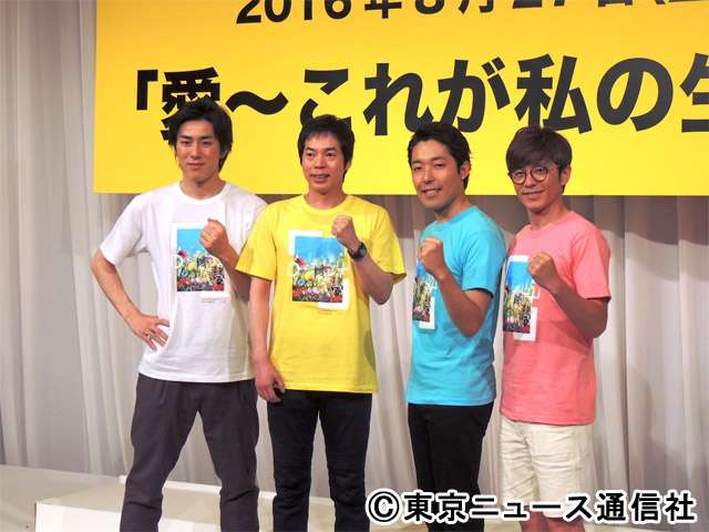 24時間テレビのチャリTシャツを着た有名人の画像を貼るトピ