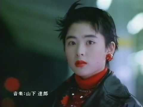 CM JR東海 X'mas Express 深津絵里 1988年 - YouTube