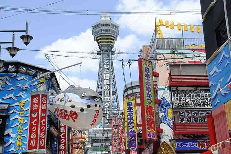 【衝撃事実】絶対に住みたくない大阪環状線の街ランキングワースト10発表! | バズプラスニュース Buzz+