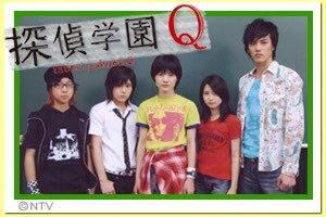 「探偵学園Q」を語りたい