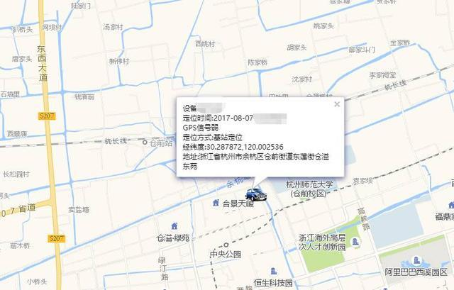 【怖すぎ】中国のUSB充電アダプター型盗聴器が激ヤバすぎる