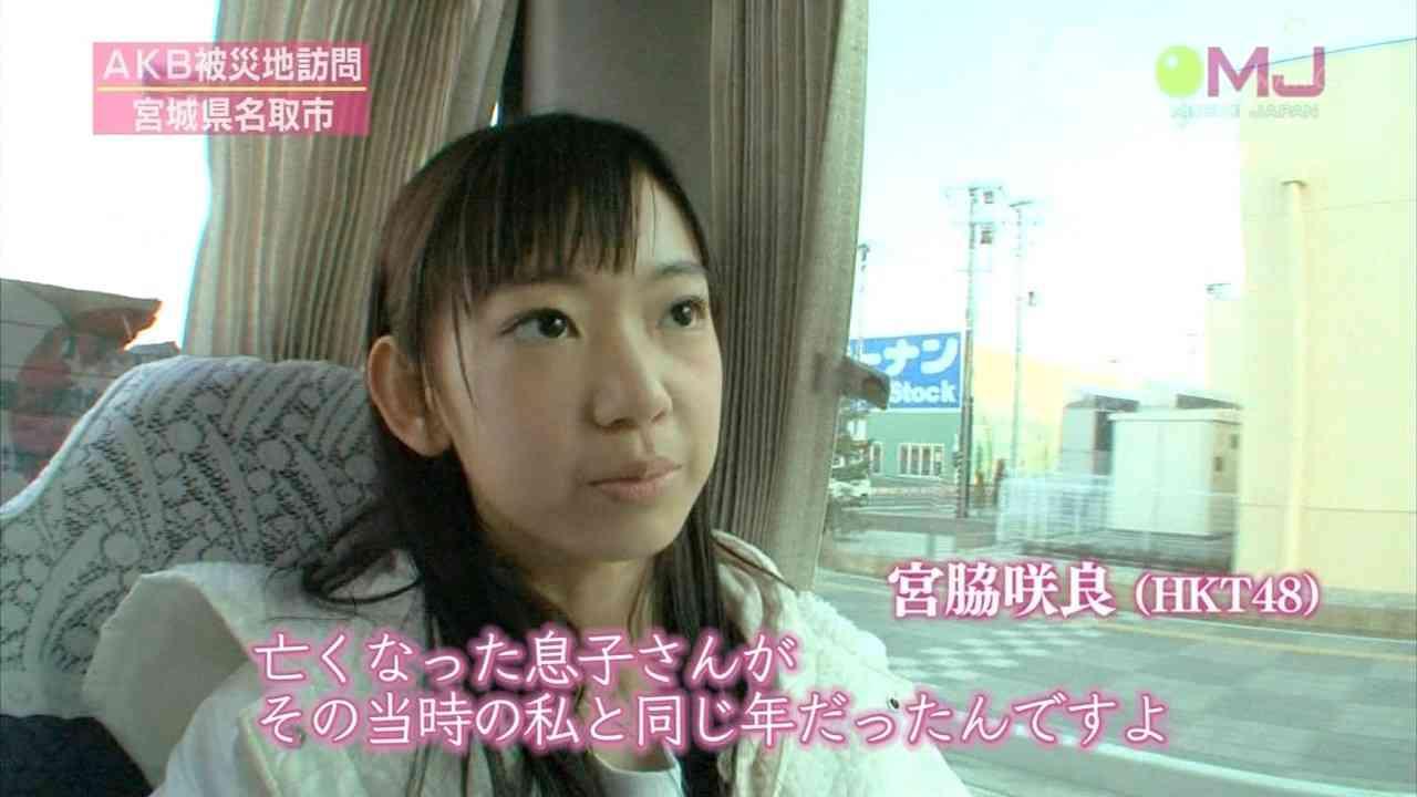 HKT48宮脇咲良、まるで海外?フォトジェニックな国内プールでの水着ショットの数々に「だいぶ天使」の声