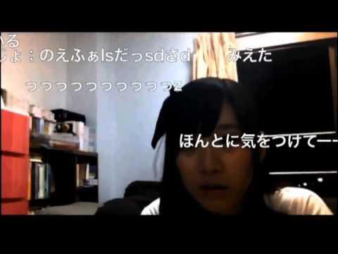 恐怖のライブ配信 - YouTube