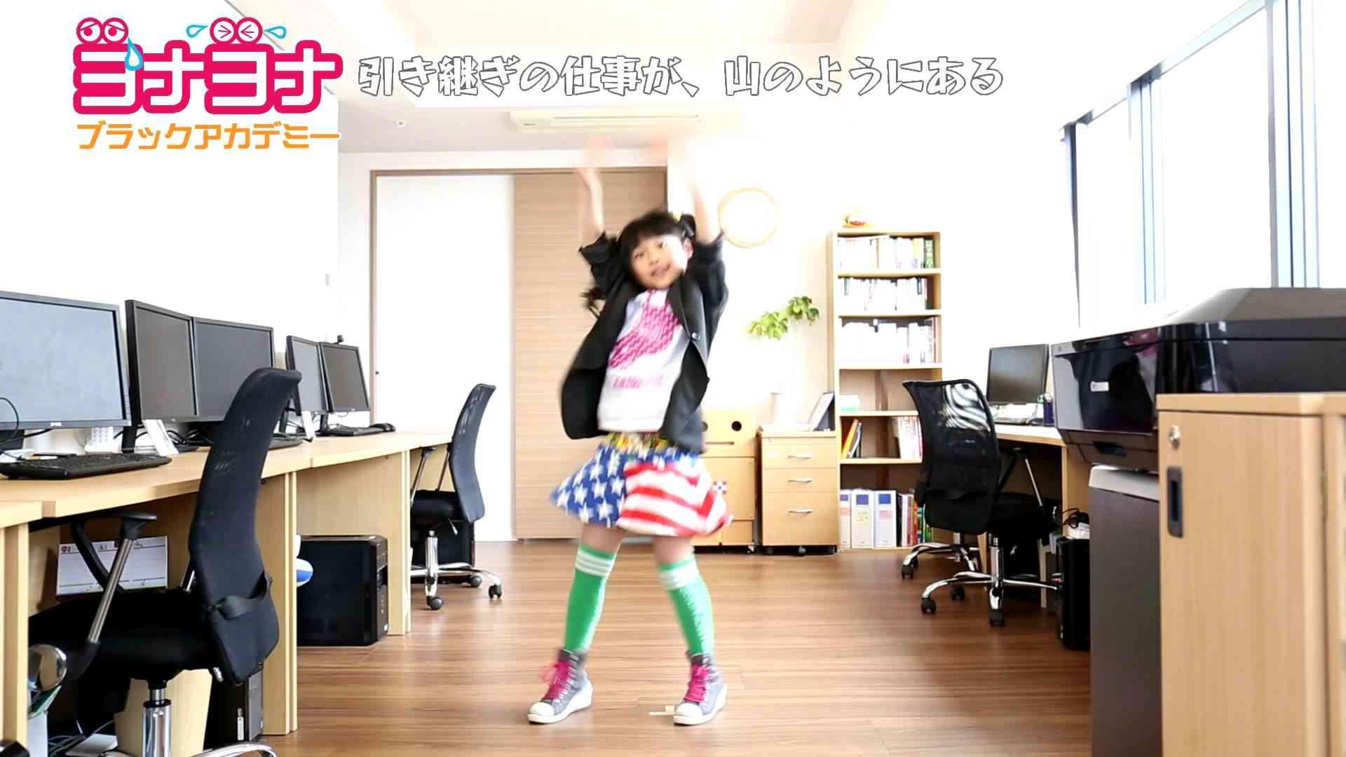 【りりり】 ヨナヨナ 【踊ってみた!】 - YouTube