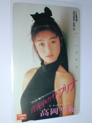 高岡早紀、母の顔…ママコーデ披露に「スタイル良過ぎ」「綺麗すぎるママ」