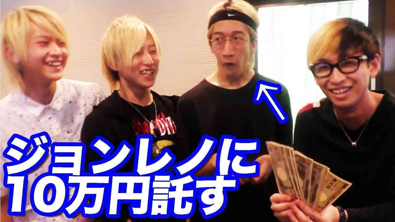 ボートレースでジョンレノに10万円賭けさせてみた結果… - YouTube