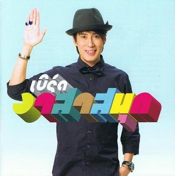 2012年夏 Berryz工房がタイの国民的スターの曲をカバー!