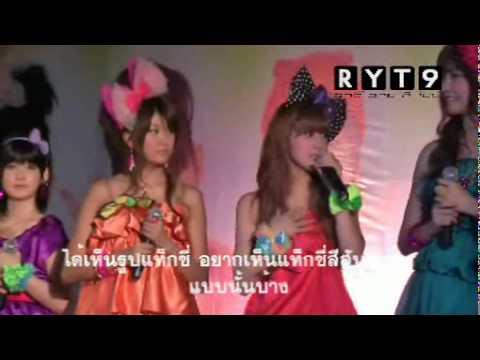 2010年 タイでのBerryz工房への声援(観客のシーンは見当たらず)