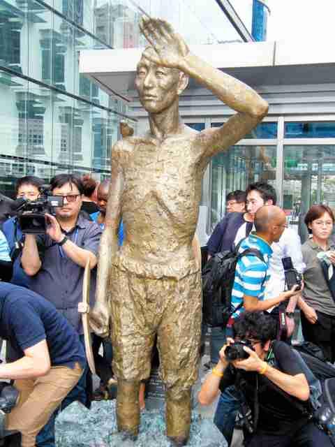 ソウル中心部で徴用工像の除幕式 初設置、500人参加:朝日新聞デジタル