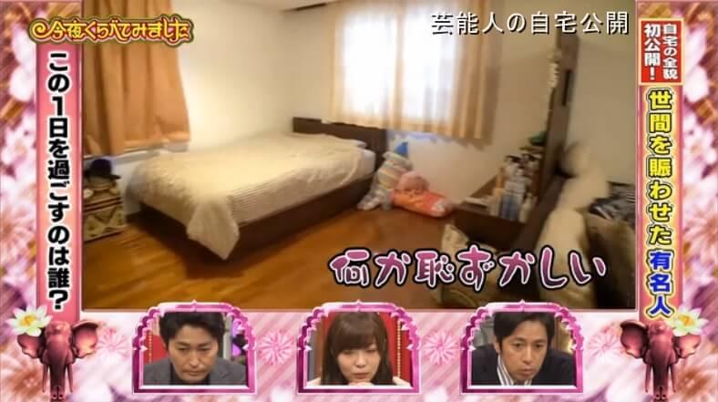 【芸能人の自宅】矢口真里さんが間男梅田賢三さんと住んでる自宅【画像あり】