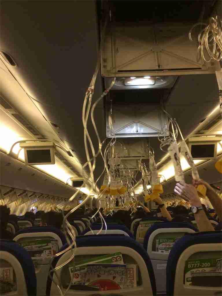 8/12 ANA37便羽田→伊丹 機体不具合で酸素マスクが下りて引き返し緊急着陸 - 陸マイラーのぼやき