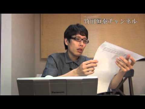「日本人にとって靖国神社とは何か?」|竹田恒泰CH特番 - YouTube