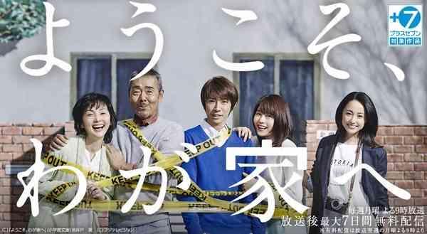 山下智久主演の月9「コード・ブルー」好調持続!第5話視聴率13・8%
