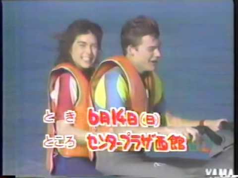 なつかしいCM 関西ローカル 1987年 - YouTube