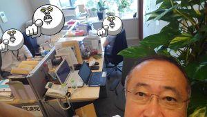 民進・ 有田芳生「『Twitterはほどほどに』秘書から叱られました」 | 保守速報