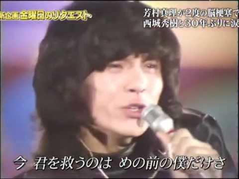 10 1974 傷だらけのローラ2 - YouTube