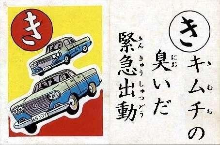 車いす女性からひったくり 大阪・和泉市で男逃走