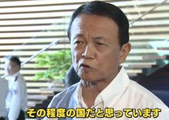 麻生太郎の画像 p1_3
