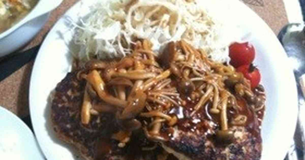 絶対失敗しないハンバーグの焼き方!!! by ♡ちぁっきーママ♡ [クックパッド] 簡単おいしいみんなのレシピが273万品