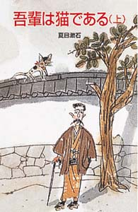 石田ゆり子、飼いネコ「痩せすぎ」指摘に反論「ぼくわ、5キロもあるんです」